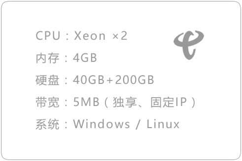 GXDX-4型(¥ 364 / 月)