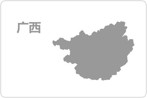 广西电信资源池介绍